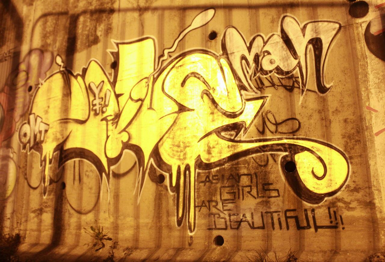 Man Cave Subway Art : Art crimes caveman p