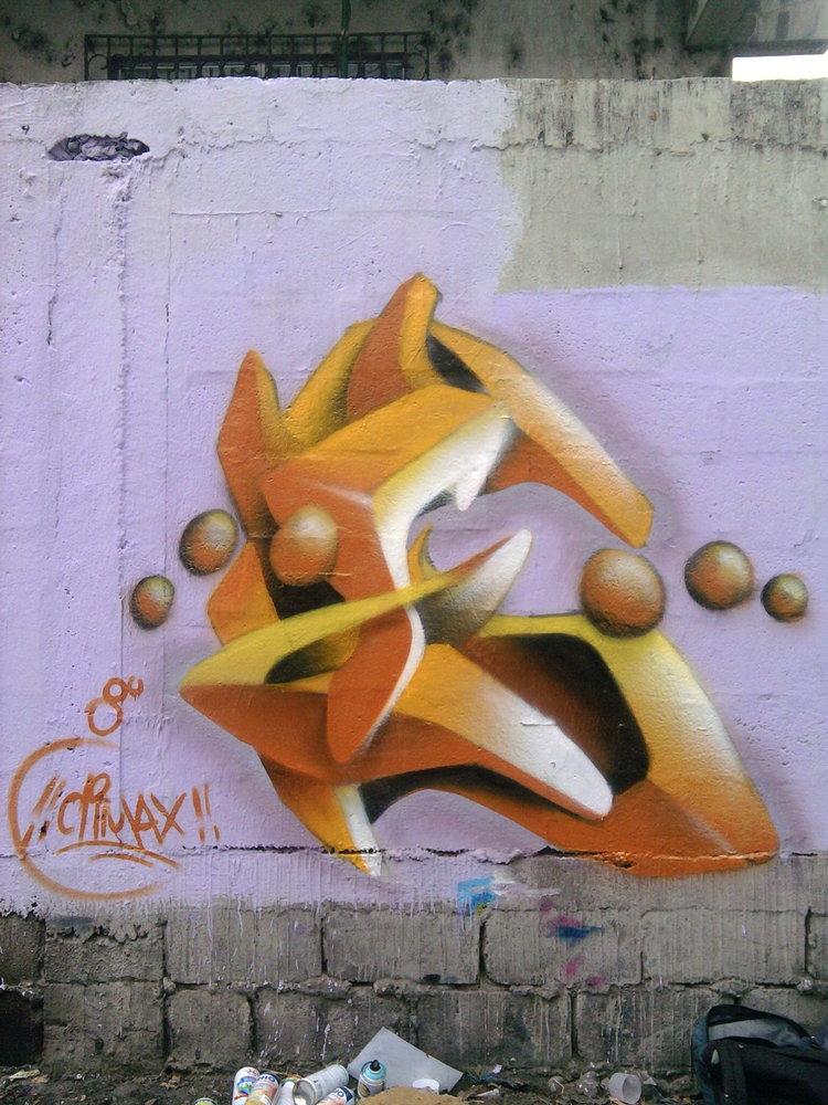 ard max guayaquil grasime)