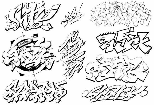 граффити карандашом на бумаге для начинающих, Граффити на бумаге ...