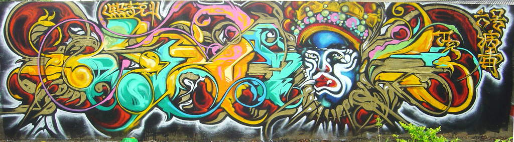 Art Crimes: Virus No.6 Crew Graffiti